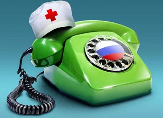 О лечении инсульта и профилактике гриппа расскажут по «телефону здоровья» на этой неделе