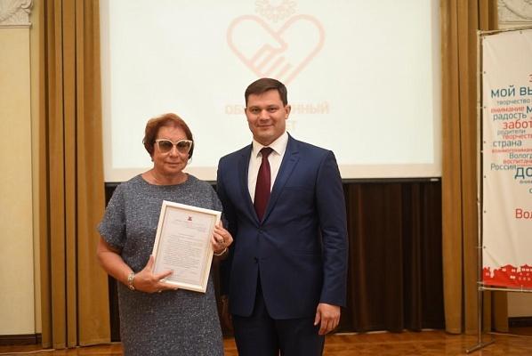 Новый состав городского Общественного совета определен в Вологде