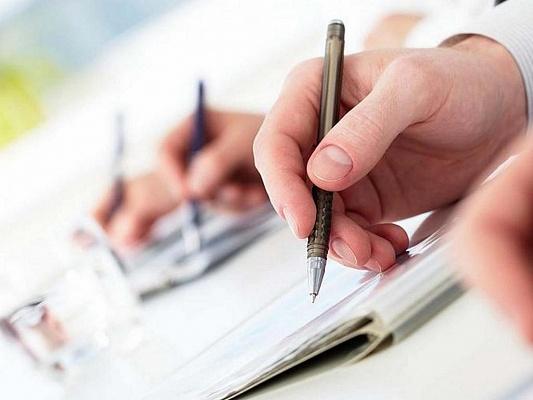 НКО Вологды могут подать заявки на конкурс муниципальных грантов