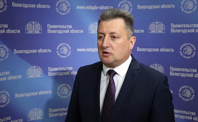 Вологодским НКО предлагают принять участие в конкурсе Президентских грантов