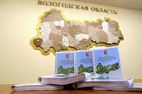 В правительстве Вологодской области одобрили первые корректировки бюджета этого года
