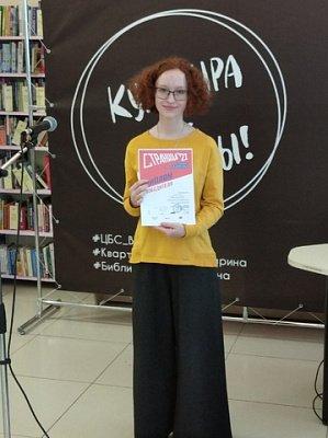 В Вологде прошел городской этап чемпионата по чтению вслух «Страницу 21»