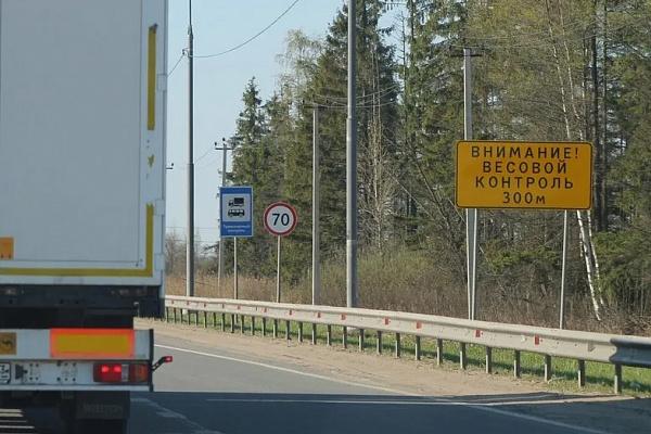 В Вологодской области водители большегрузов объезжают посты весогабаритного контроля