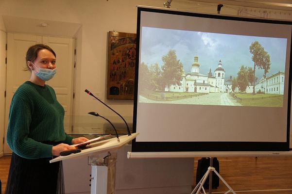 В Кирилло-Белозерском музее-заповеднике прошли «XVII Кирилловские чтения»