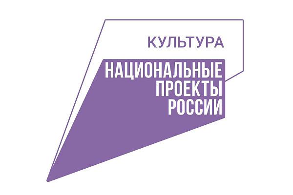 В сокольском Дворце культуры появится виртуальный зал