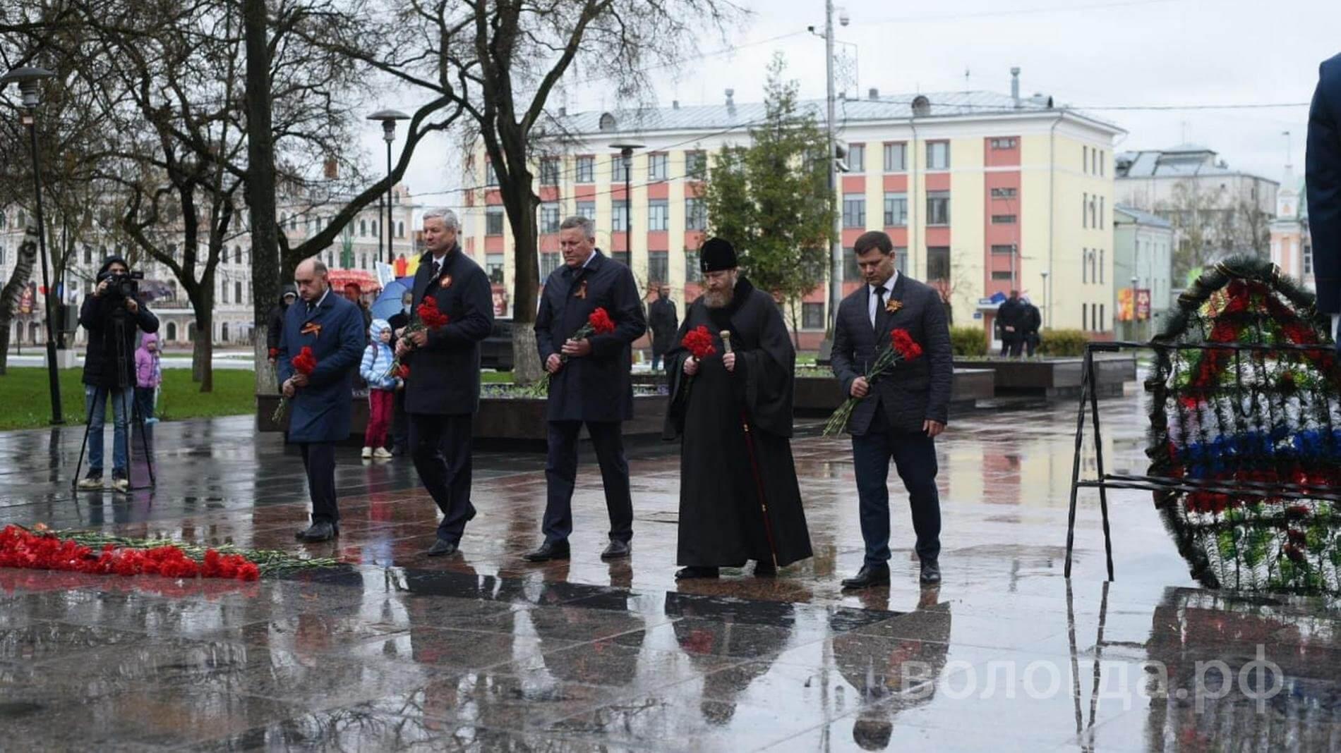 В Вологде почтили память погибших в годы Великой Отечественной войны