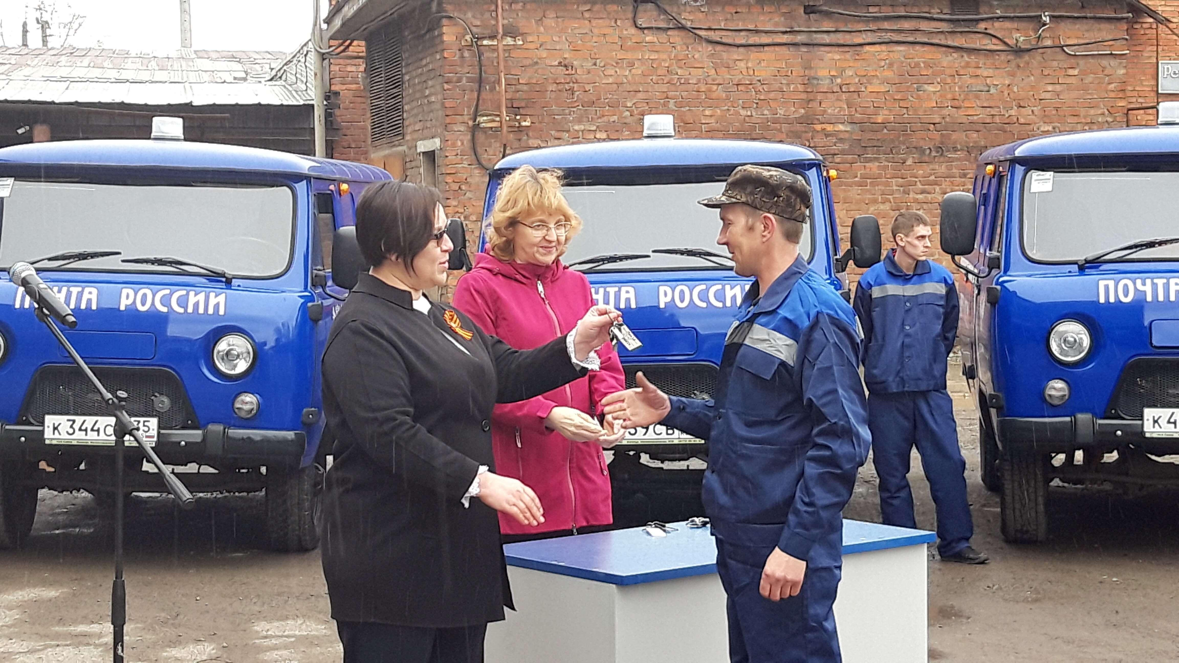 В Вологодской области пополнили автопарк Почты России