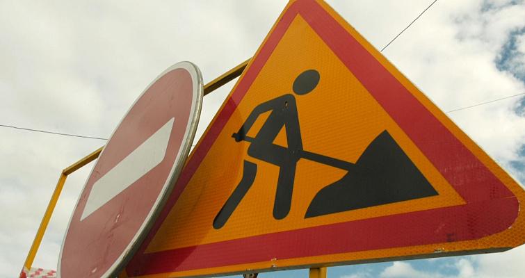 На Окружном шоссе в Вологде ограничат движение автомобилей